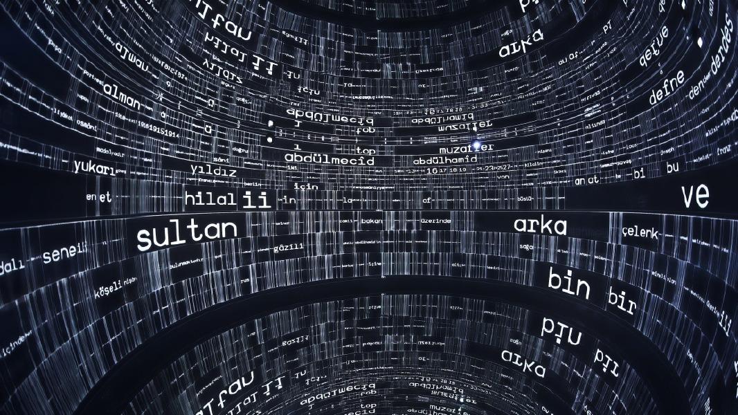 Refik Anadol, Dijital Çağda Hayal Gücü